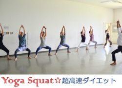 Yoga Squat Logo